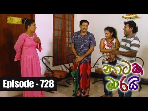 Naataka Maarai - Ep 728 |  Updeshaya Dila Everai ( 13-04-2018 )