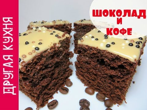 Торт кофе с шоколадом без духовки пошаговый рецепт с