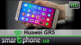 Huawei GR5 - Обзор смартфона