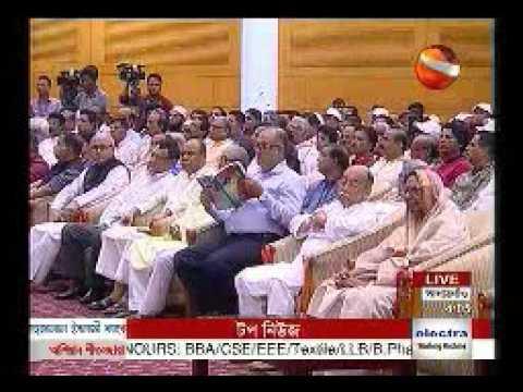 Bangla News Today Live Channel 24 TV ( 01 May 2016 )