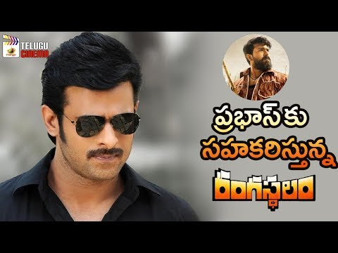 Rangasthalam Becomes Helpful to Prabhas | Tollywood Latest Updates 2018 | Mango Telugu Cinema