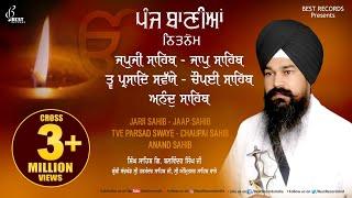 Nitnem Sahib Full Path ● Morning Five Bania ●  Singh Sahib Gyani Balwinder Singh Ji ● Best Records