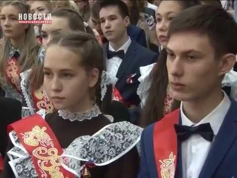 В школах Новочебоксарска прозвенел последний звонок