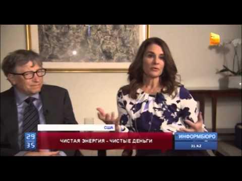Билл Гейтс обещает награду тому, кто найдет источник дешевой энергии