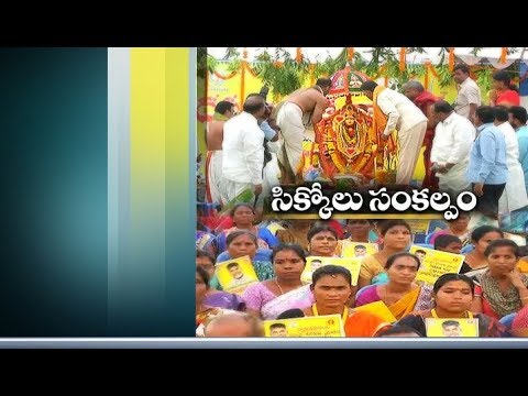 CM Chandrababu Naidu's Dasara Celebrated with Titli Hit Villagers @ Srikakulam