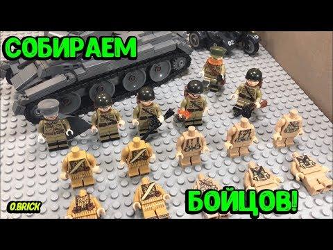 Сборка заказанных советских военных!! Для любителей долгих видео:)