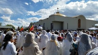 Ethiopian Orthodox Tewahedo Gishen Mariam Annual Feast Day Celebration