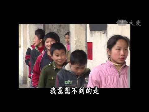 台灣-彩繪人文地圖-20141102 揚帆青春