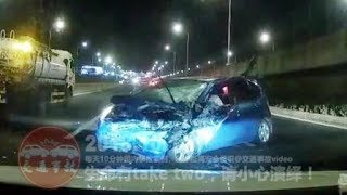 China traffic accidents daily collection 20181011