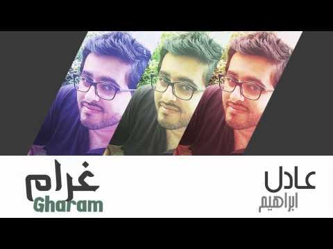 Download  عادل إبراهيم - غرام حصرياً | 2015 Gratis, download lagu terbaru