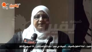 هدي عبد المنعم بنقابة الصحفيين تتحدث عن القتل داخل السجون