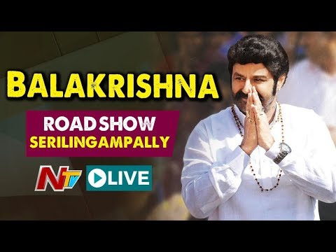 Balakrishna Road Show LIVE | Election Campaign in Serilingampally | Telangana Elections 2018 | NTV