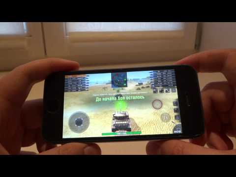 Test World of Tank Blitz for iPhone 5s 2016 (как тянет WoT Blitz iPhone 5s в 2016 году)