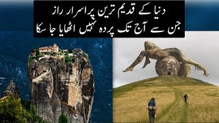 Unsolved Mysterious Wonders Of the World That will Leave You Perplexed | Urdu / HIndi