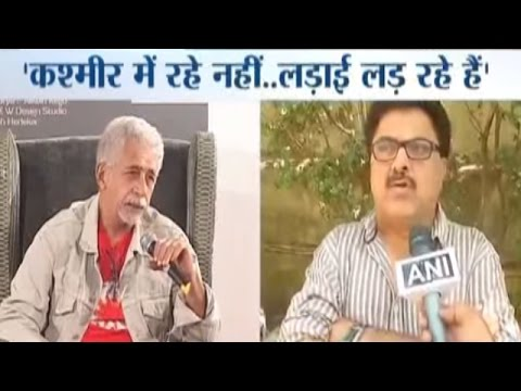 Naseeruddin vs Anupam Kher: Ashok Pandit Seeks Apology from Naseer