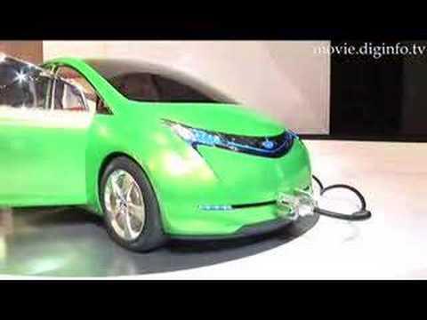 SUBARU G4e Concept - Tokyo Motor Show 2007 : DigInfo