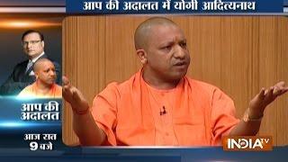 Watch Uttar Pradesh CM Yogi Adityanath in AAP Ki Adalat with Rajat Sharma
