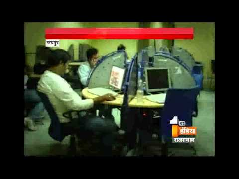 It's a Technology World and everybody is mis-using its technique | First India News Rajasthan