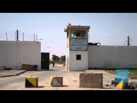 Libya: Abu Salim Prison Massacre Remembered