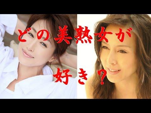 30代|熟女動画.com