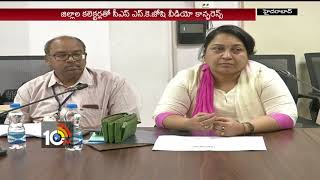 CS SK Joshi Video Conference With Districts Collectors | 68 New Municipal Commissioners