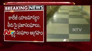 Student Gives Birth to Baby in Padmavathi College Hostel || Parents Serious on Management