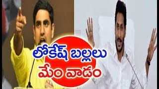 Jagan Behaves Like a Childish In Politics Says Congress Leader |#PrimeTimeDebate