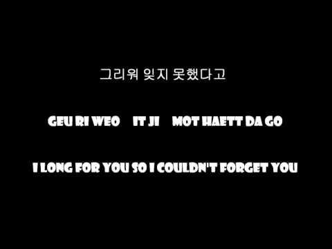 Rooftop Prince OST - Hurt - Ali (lyrics)