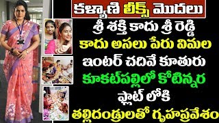 karate kalyani Vs Sri reddy || Kalyani Leaks About Sri reddy || Sri reddy || karate kalyani || TTM