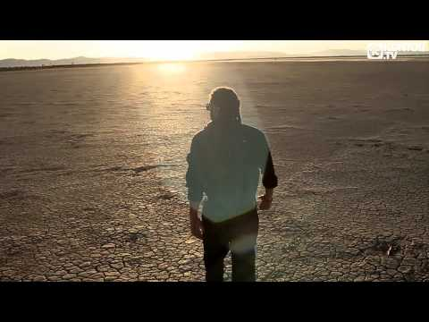 DJ M.E.G. Feat. BK - Make Your Move (Official Video HD)