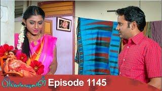 Priyamanaval Episode 1145, 16/10/18
