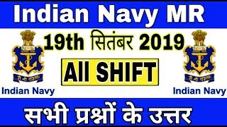 Navy MR All Shift 19 September question paper | navy mr question paper