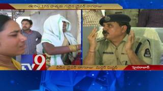 Driver Nagaraju murdered by IAS officer son, says police - TV9