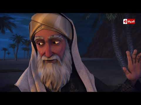مسلسل حبيب الله | الحلقة التاسعة عشر (19) كاملة