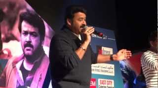 Run Baby Run - Mohanlal Singing Attumanal Payalil during RUN BABY RUN 100th Day Celebration in Dubai
