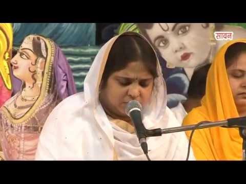 Guru Vandana Changa Lagda Nahi Jaag Vich Rehna by Sadhvi Purnima Ji