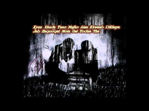 Tere Mere, Mere Tere Prem Kahani Instrumental video