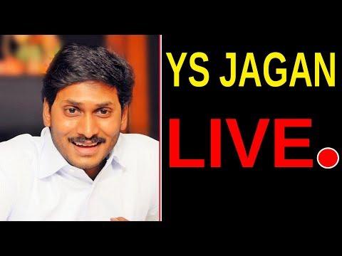 YS JAGAN, KTR LIVE FROM HYDERABAD #ysjaganlive #ktrlive | Top Telugu TV Live 24/7