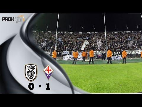 Η παρακάμερα του ΠΑΟΚ-Φιορεντίνα - PAOK TV