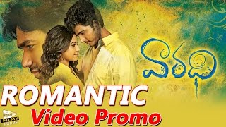 Vaaradhi - Varadhi Telugu Movie Songs ll Romantic Video Trailer ll Kranthi, Vasu, Sri Divya