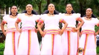 New Ethiopian music 2017 ይሁኔ በላይ ምርጥ አዲስ ሙዚቃ 2009