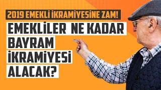 download lagu 2019 Emekli İkramiyesine Zam Peki Emekliler Bayram İkramiyesi Ne gratis