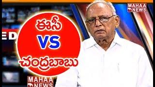 Analysis On CM Chandrababu Review Meeting || IVR ANALYSIS