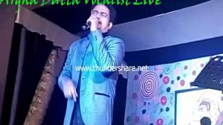 Dulhe Ka Sahera Live By Argha Dutta