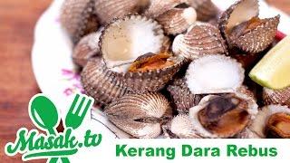 Kerang Dara Rebus | Resep #191