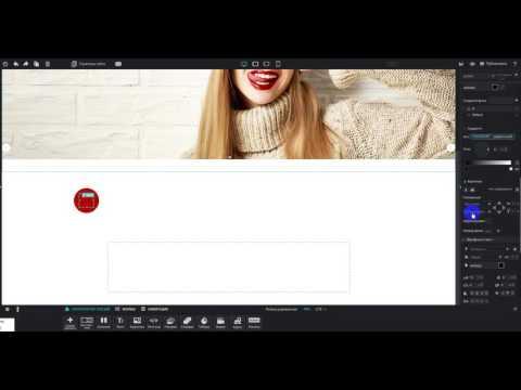 Создание сайта с нуля в редакторе PIXLI. Часть 2