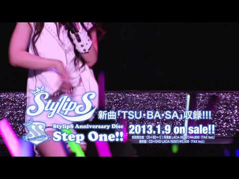 「StylipS Anniversary Disc Step One!!」TV-SPOT(ライブ編)