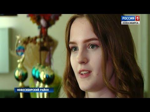 Новосибирская школьница споет на открытии Чемпионата мира по футболу