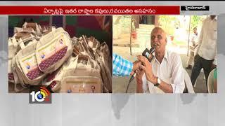 Literary Enthusiasts Hardships at Kits Distribution - World Telugu Conferences - Hyderabad  - netivaarthalu.com