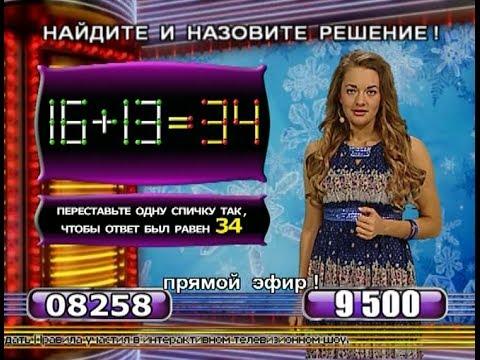 «Телевизор». Переставьте одну спичку: 16+13=34